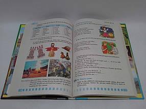 Підручник Англійська мова 5 клас Калініна Генеза , фото 2
