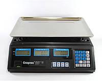 Весы электронные торговые ACS 50KG Matrix 410, суммирование товара и расчёт цены, аккумулятор|сеть 220В, весы для торговли