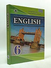 Підручник Англійська мова 6 клас Калініна Генеза