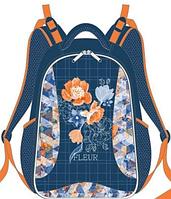 Рюкзак школьный Class Fleur 9727