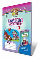 Робочий зошит Англійська мова 3 клас Несвіт Генеза