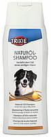 Шампунь Trixie Natural-Oil Shampoo для собак с маслами макадамии и облепихи, 250 мл