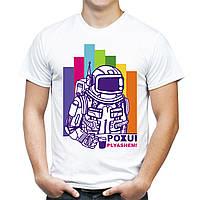"Мужская футболка ""Pohui plyashem"""