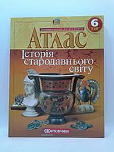 Атлас Історія Всесвітня 6 класКартографія Історія стародавнього світу