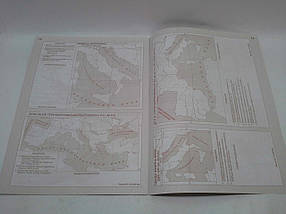 Контурная карта Історія Всесвітня 6 класКартографія Історія стародавнього світу нов, фото 3