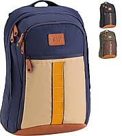 Рюкзак с отделением для ноутбука CAT Urban Active limited edition 83340