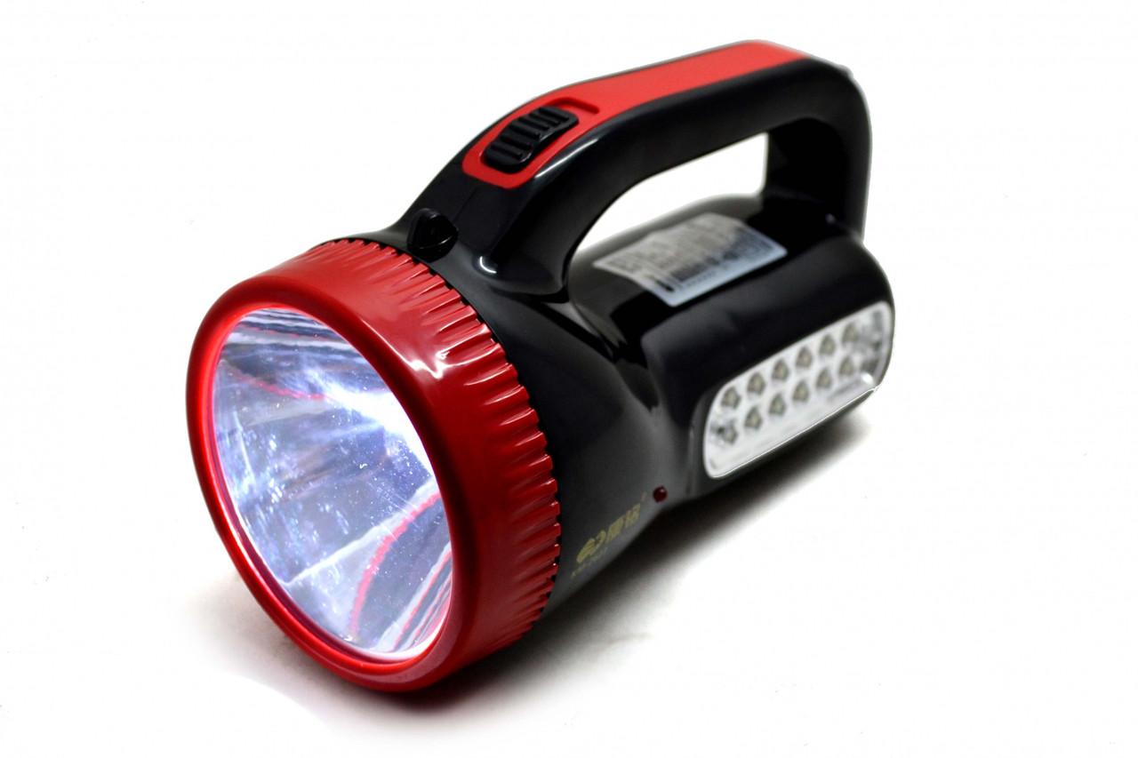 Ручной фонарь Kang Ming KM-2623