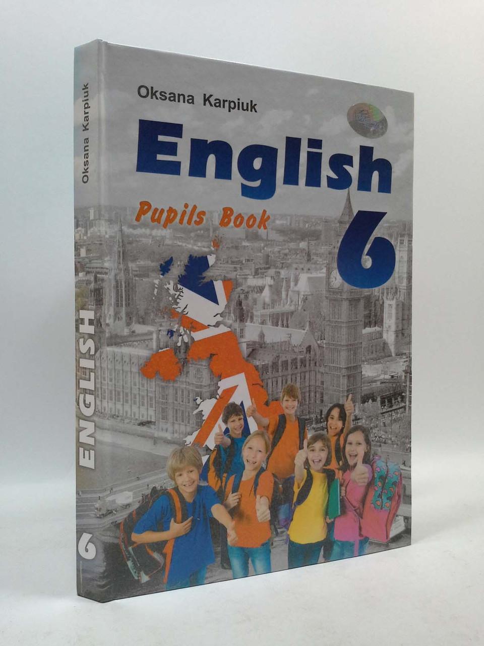 6 клас Англійська мова Карпюк Підручник Лібра Терра