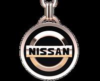 "Брелок ""Nissan"""