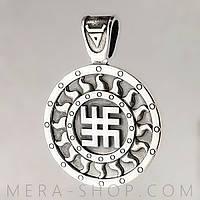 Ярило символ Сварога двухсторонний славянский оберег