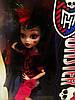 Кукла Monster High из серии Fashion The Fashion Tour!Опт, фото 4