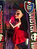 Кукла Monster High из серии Fashion The Fashion Tour!Опт, фото 6