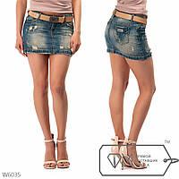 Юбка женская джинсовая с ремнем