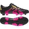 Футбольные бутсы Adidas X 15.1 FG/AG, AQ5791 Оригинал