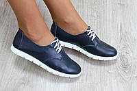 Мокасины кожаные синие на шнурках,на белой подошве