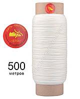 Нить вощёная прошивочная, полиэстер, 500 м, Текс №375 цв.белый, круглая нить