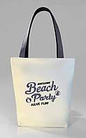 "Женская сумка ""Beach Party"" Б388 - белая с серыми ручками"