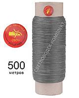 Нить вощёная прошивочная, полиэстер, 500 м, Текс №280 цв. серый, круглая нить