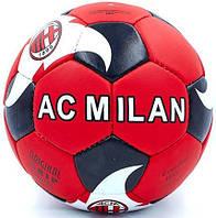 Мяч для футбола Clubball AC Milan (красно-чёрный)