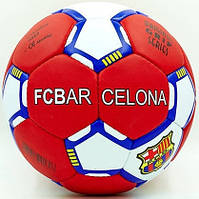 Мяч для футбола Grippy Barcelona (красно-белый)