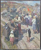 Лавриненко В.И. ,,Освобожденная Украина,, 1987.