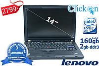 Lenovo t61/ core2duo/ 2gb/160gb/nVidia/ Гарантия 3 мес!