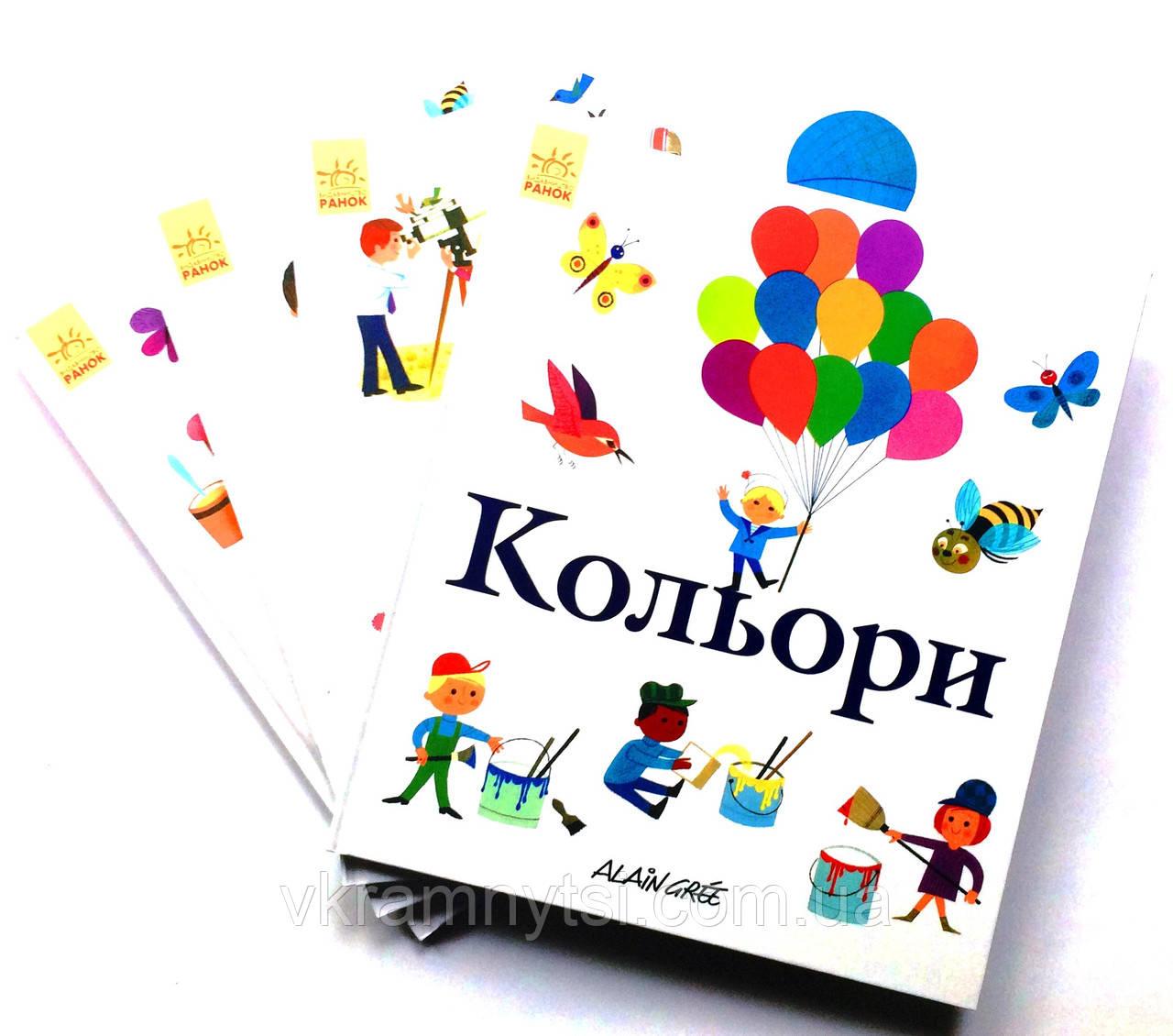 Енциклопедії Алена Ґрі. 4 книги