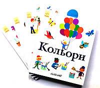 Енциклопедії Алена Ґрі. 4 книги, фото 1