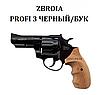 """Револьвер Zbroia PROFI 3"""" черный (бук)"""