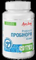 ПРОБИНОРМ     Высокоэффективный комплекс бифидобактерий и молочнокислых бактерий 45 капсул.