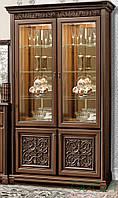 Вітрина 2-х дверна Тоскана