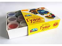 """Краски гуашь 9 цветов """"Любимые игрушки"""" Гамма 221032"""
