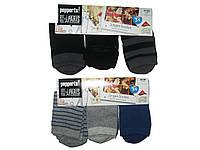 Носки для мальчика, тонкие, ( 3 шт. в упаковке), размеры 31/34, 35/38, Peppers, арт. 188765