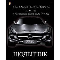 Дневник школьный интегральный (укр) «Mercedes»