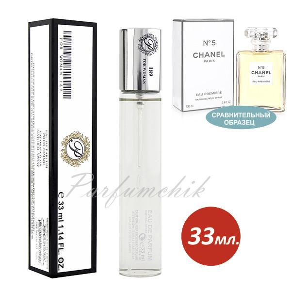 Chanel 5 Leau продажа цена в киеве парфюмерия женская от Parfumchik Parfums Gallery 518032641