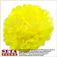 Желтый шар-помпон из бумаги тишью для декора d=20 см. Уценка, 1 штука