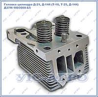 Головка цилиндра Д-21, Д-144 (Т-16, Т-25, Д-144) Д37М-1003008-Б5