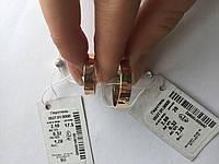 Обручальное кольцо 527