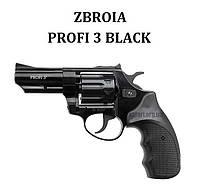 """Револьвер Zbroia PROFI 3"""" черный (пластик) , фото 1"""