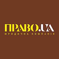 Адвокат, консультация адвоката Полтава
