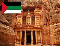В Иорданию