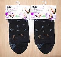 Носки женские капроновые BFL черные 10 пар упаковка