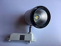 Трековый светильник LED Lemanso 20W 1400LM 6500K белый / LM558-20