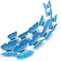 Бабочки 3Д голубые с прожилками декор наклейки магнит
