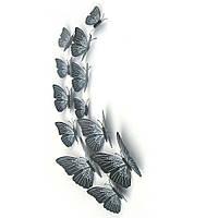 Бабочки 3Д черные с прожилками декор наклейки магнит