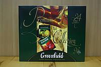 Гринфилд Ассорти (Greenfield) 24 вкуса 96 пак.