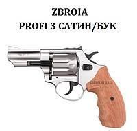 "Револьвер Zbroia PROFI 3"" сатин (бук), фото 1"