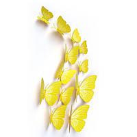 Бабочки 3Д лимонные с прожилками декор наклейки магнит