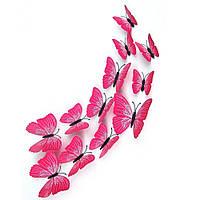 Бабочки 3Д малиновые с прожилками декор наклейки магнит