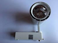 Трековый светильник LED Lemanso 20W 1600LM 6500K белый / LM560-20